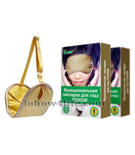 Функциональная накладка для глаз Fohow
