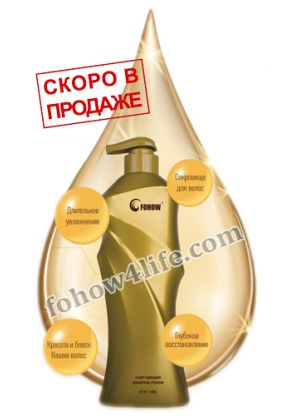 Шампунь с кордицепсом Fohow