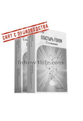 Точечный ароматический пластырь 2го поколения Fohow (Феникс)