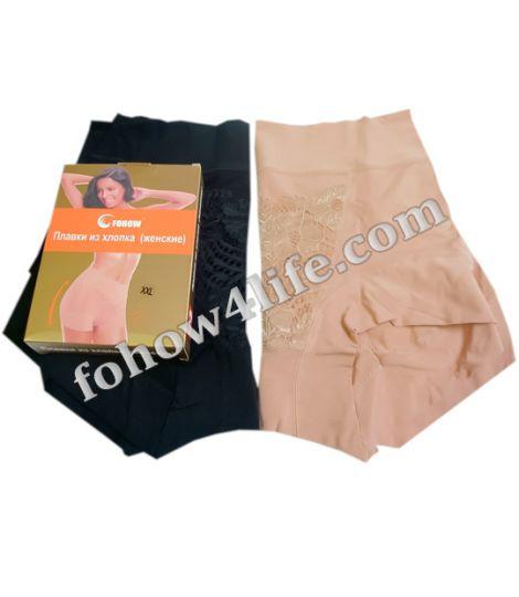 Функциональные плавки для женщин Fohow | 2 шт/уп.